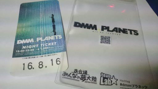 travel_001_002