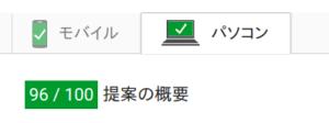 computer_004_002